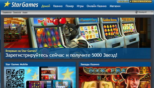 online casino tipps skrill hotline deutsch