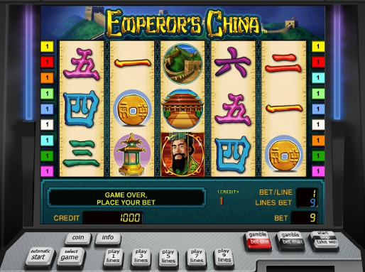 Test Emperor's China slot machine